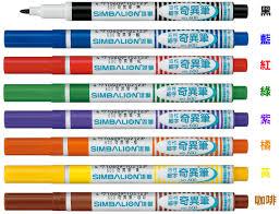 雄獅SIMBALION細字奇異筆600/1.0mm