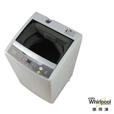 昇汶家電批發:Whirlpool 惠而浦 WV652AN 亞太直立式洗衣機 6.5KG