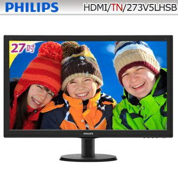 【迪特軍3C】PHILIPS 飛利浦 273V5LHSB 27吋寬螢幕 電腦 顯示器 液晶螢幕 電腦螢幕 LED 顯示器
