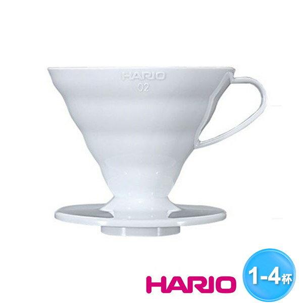HARIO V60陶瓷濾杯(白色)1~4杯VDC-02W 0