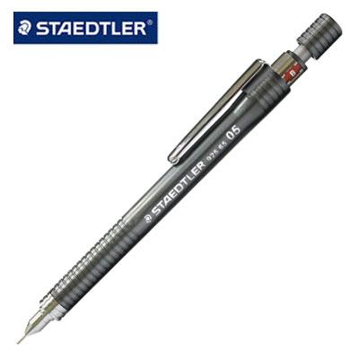 施德樓 MS9256505 65型 繪圖自動鉛筆 0.5mm / 支