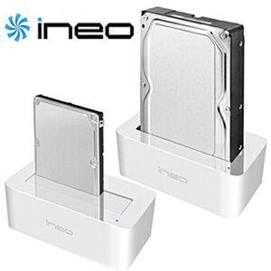 ineo USB 3.0 2.5吋&3.5吋硬碟外接座 (I-NA317U+)
