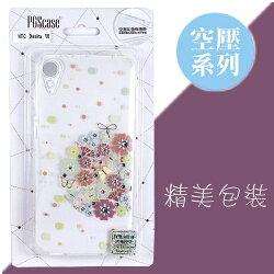 【奧地利水鑽】HTC Desire 10 lifestyle (5.5吋) 繡球花 空壓軟套