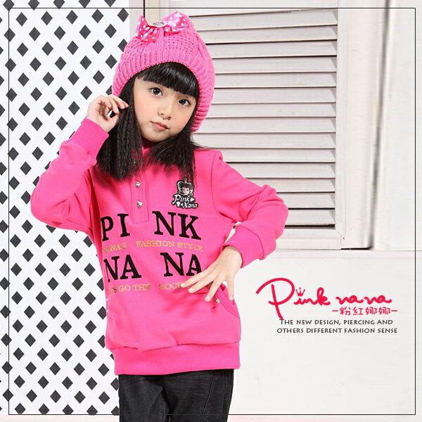 Pink Nana:PINKNANA童裝女童英文字連帽棉質上衣26193