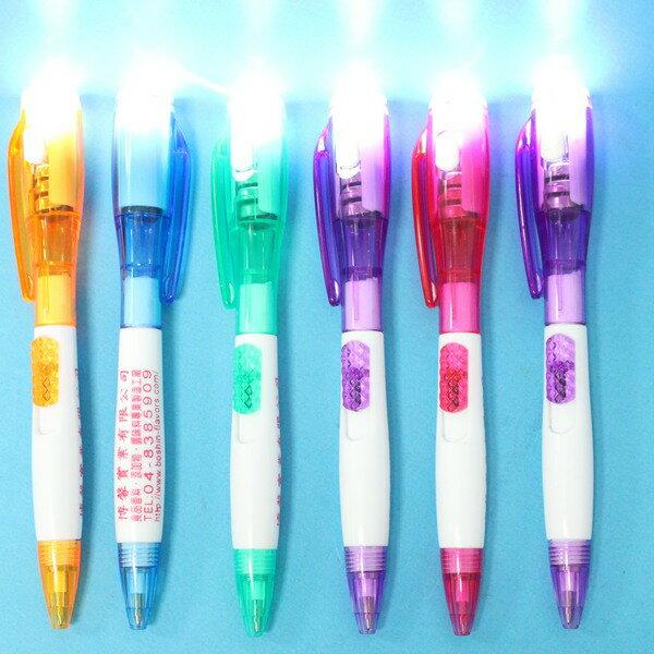 LED燈筆 LED燈光筆 Q1 廣告筆^(含一色印刷^)  一件1000支入 ^~ 定20