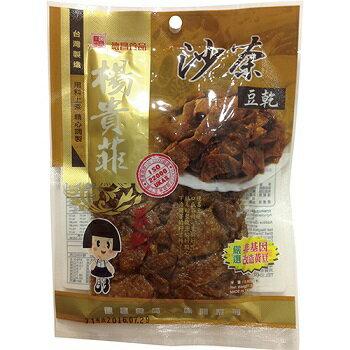 德昌 沙茶豆乾(100g) [大買家] 4