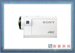 【運動攝影機】SONY FDR-X3000 運動型攝影機 4K攝影 循環錄影 公司貨 光學防手震