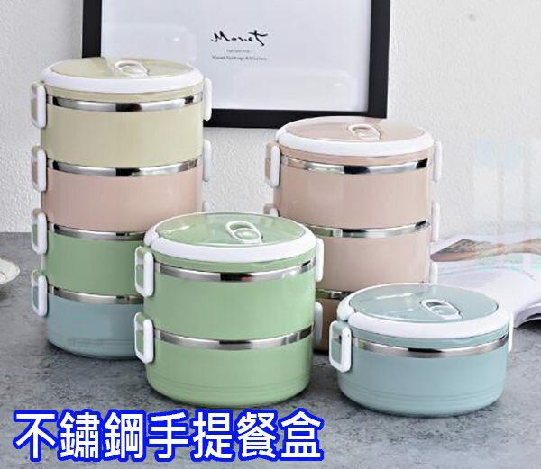 不鏽鋼手提圓形保溫餐盒  /  野餐飯盒  /  便當盒 - 限時優惠好康折扣