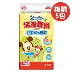 【悅兒園婦幼生活館】滿意寶寶 Mamy Poko 活潑寶寶巧薄紙尿褲L(44+2片)x5包