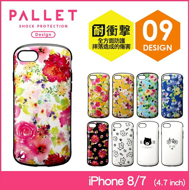 日本空運 Leplus iPhone 7/8 4.7吋 PALLET 花朵系列耐衝擊殼 (LE002) 現貨+預購