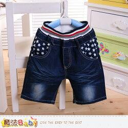 男童裝 兒童水洗潮爆款牛仔短褲 魔法Baby~k50305