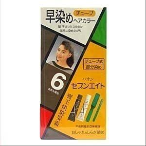 日本早染快染髮霜 四款選一