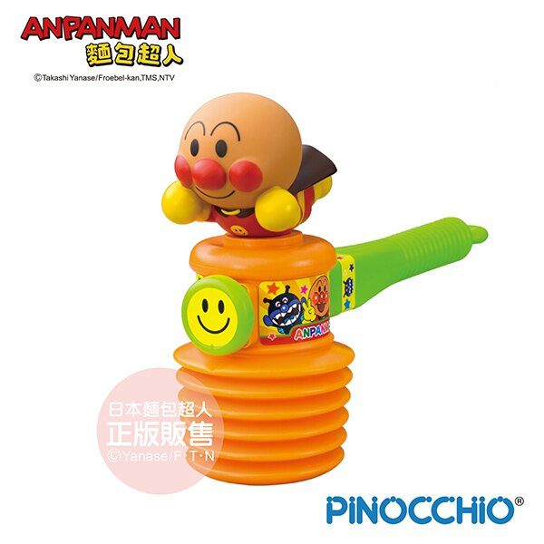 麗嬰兒童玩具館~日本ANPANMAN 麵包超人-嗶嗶槌槌
