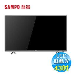 聲寶 SAMPO 43吋低藍光LED液晶電視 EM-43AT17D