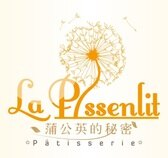 La Pissenlit 蒲公英的秘密