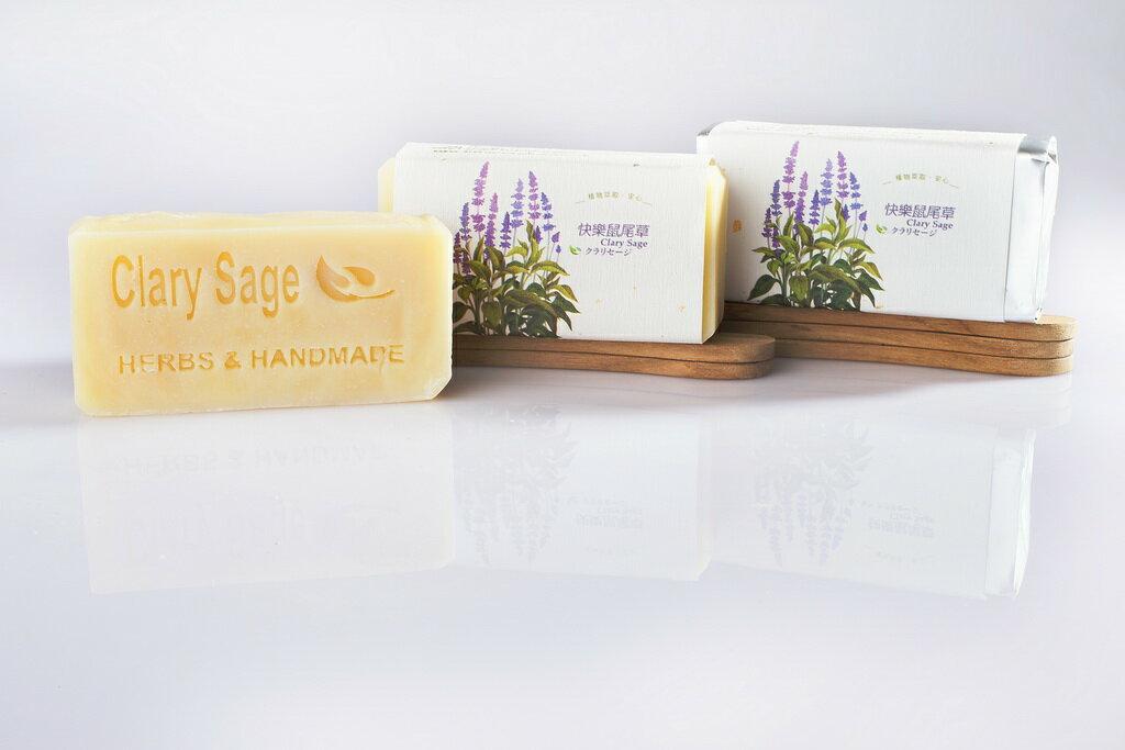 臻品植萃 快樂鼠尾草 Clary Sage 120G植萃皂  1入
