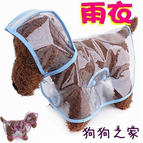 ☆狗狗之家☆時尚簡約 防水 防風 透明 斗篷 披風式 連帽雨衣