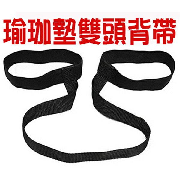 BO雜貨【SV6387】加大 瑜珈墊收納繩 提背兩用 收納帶 束帶 鬆緊帶 綑綁帶 易收繩 瑜珈墊收納 瑜伽墊配件