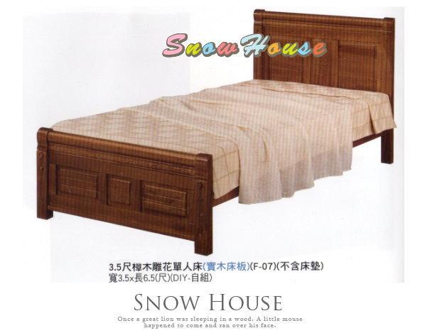 ╭☆雪之屋居家生活館☆╯A438-033.5尺樟木雕花單人床床板床架DIY自組(不含床墊)