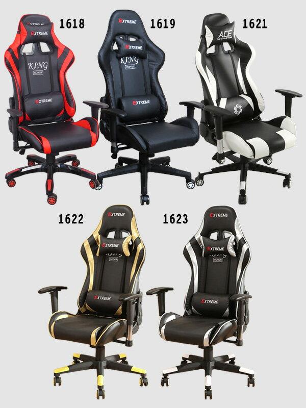 LOGIS-時尚飆速皮面電競椅 電腦椅 主管椅 賽車椅 皮椅 3