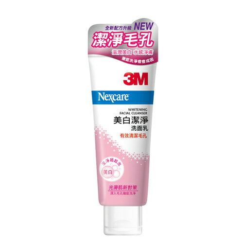 3M美白洗面乳100g (新)【愛買】