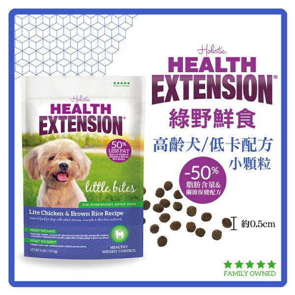 【力奇】綠野鮮食高齡犬低卡配方-迷你犬(小顆粒)15LB(6.8KG)-1580元(A001A15-15)