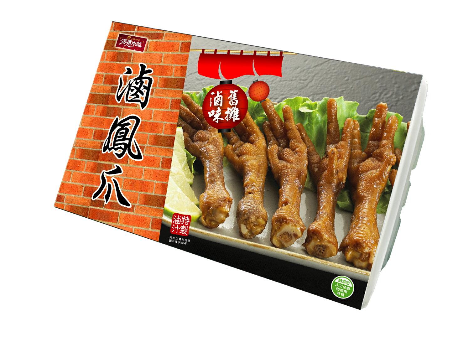 【曉風】滷味台式滷鳳爪*得意中華舊攤滷味系列 0