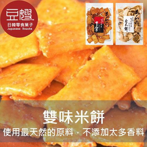 【即期良品】日本零食山本雙味米餅(甜味醬油)★5月宅配$499免運★