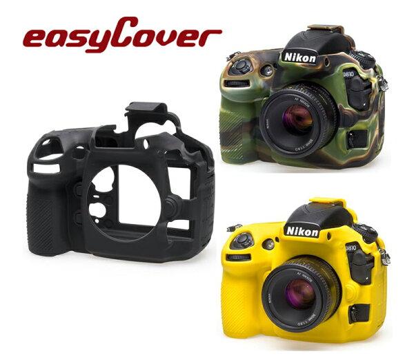 ◎相機專家◎easyCover金鐘套NikonD810適用果凍矽膠保護套防塵套公司貨另有D4