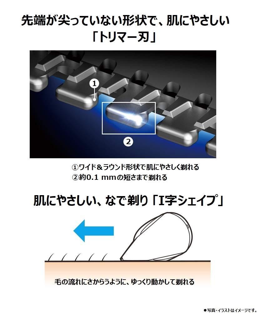 日本公司貨 國際牌 PANASONIC【ER-GK71】除毛刀 毛髮修剪 體毛 水洗 美體修容刀 4
