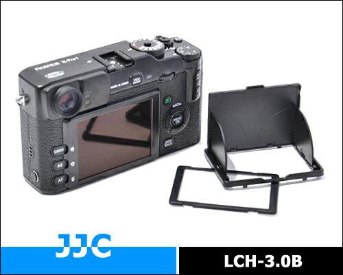 又敗家~黑色JJC可收折疊3吋LCD遮陽罩3.0 液晶螢幕遮光罩保護蓋3英吋3.0 液晶螢