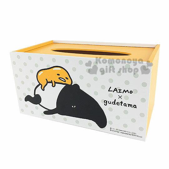 〔小禮堂〕蛋黃哥 X 馬來貘 木質面紙盒《黃.點點.趴姿》收納兼擺飾