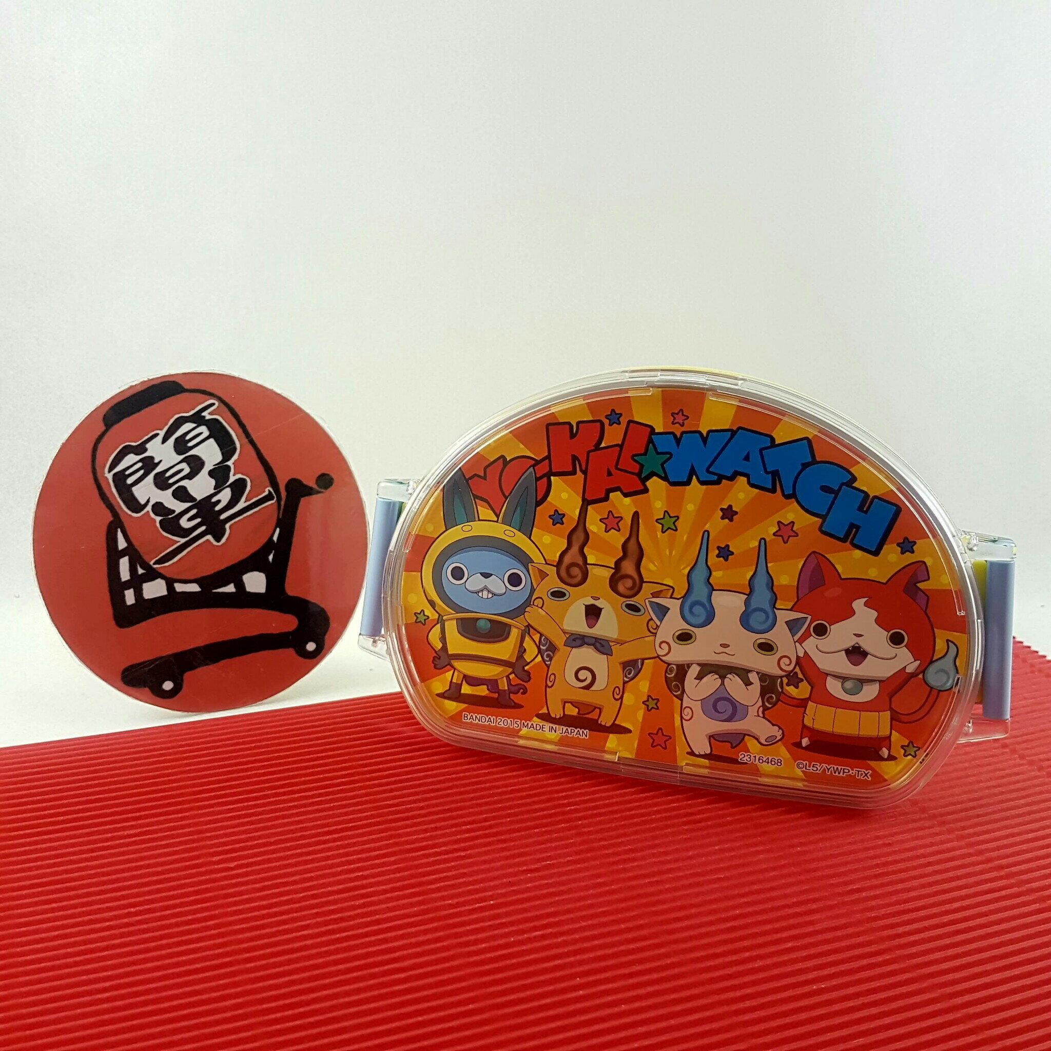 『簡?全球購』妖怪手錶 DX 兒童雙面便當盒 可微波 日本製