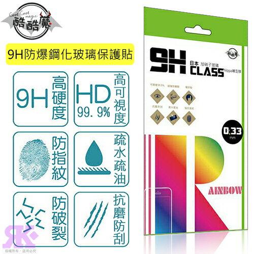 酷酷魔 ZET A813 9H鋼化玻璃保護貼