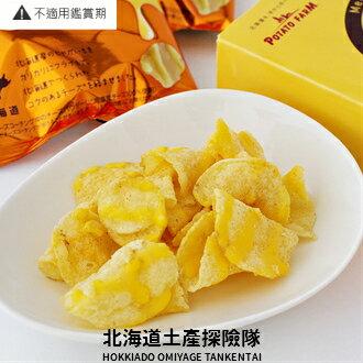 「日本直送美食」[POTATO FARM] 香溶起司脆薯片 3袋入 ~ 北海道土產探險隊~ 1