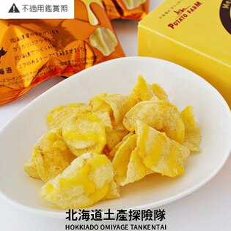 「日本直送美食」[POTATOFARM]香溶起司脆薯片8袋入~北海道土產探險隊~