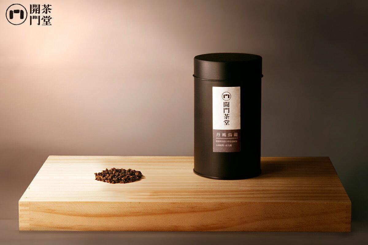 開門茶堂 丹鳳烏龍(紅烏龍) 罐裝茶葉75g - 限時優惠好康折扣