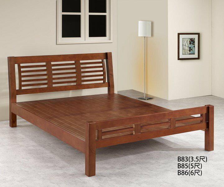 【石川家居】GH-B83 百葉樟木色_3.5尺實木床架 (不含其他商品) 需搭配車趟費