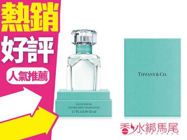 香水樂園:新品現貨!!Tiffany&Co.同名淡香精75ml鮮花麝香調鳶尾Tiffany香水◐香水綁馬尾◐