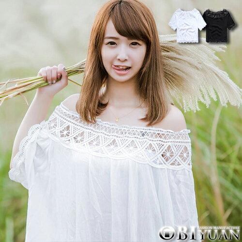 加大尺碼雪紡上衣【SYA0001】OBI YUAN韓版一字領露肩蕾絲拼接洋裝短袖上衣共2色