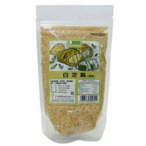 鏡感樂活市集:美好人生白芝麻粒(烘焙)250g包限時特惠