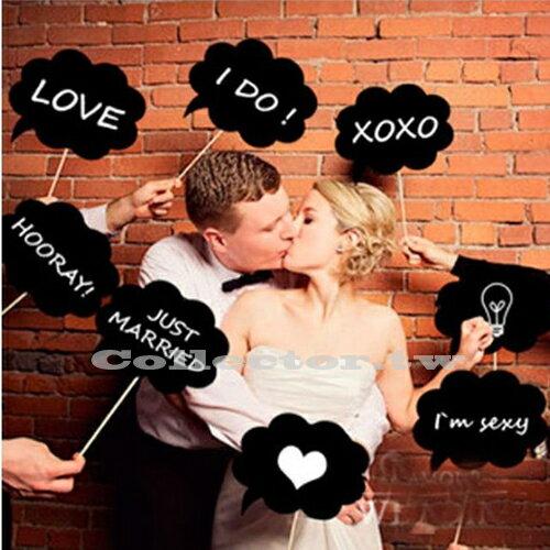 【P16071301】新款創意婚禮DIY(10件套) 對話方塊 拍照道具 婚紗照 搞怪造型婚慶用品