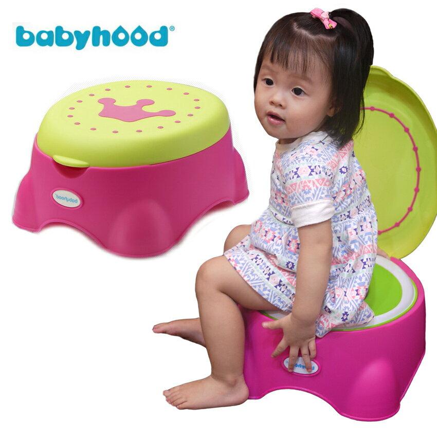 送清潔刷【babyhood】皇室多功能學習便器(附便圈)便座 便盆 便器-米菲寶貝 0