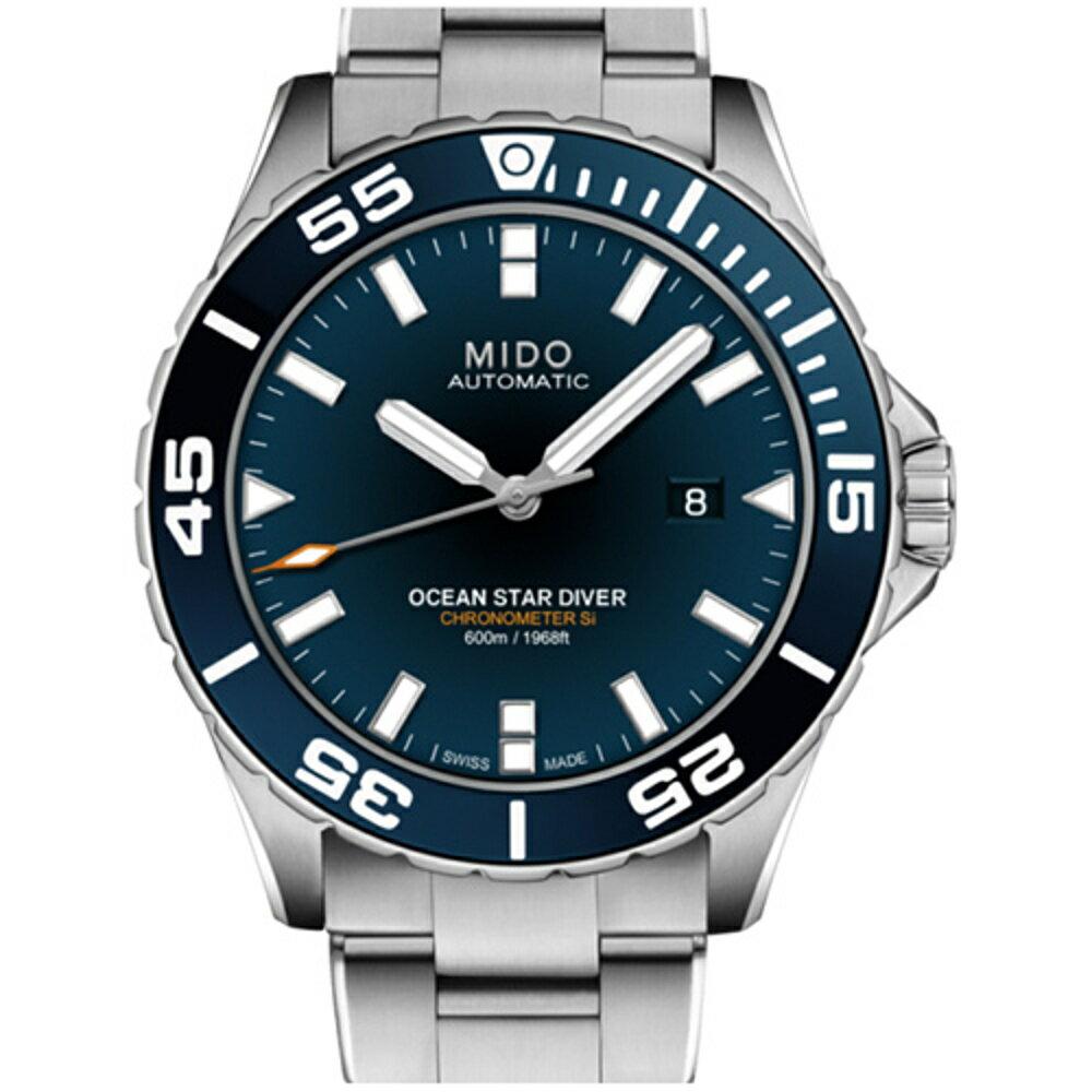 MIDO美度OCEAN STAR DIVER 600潛水錶 M0266081104100