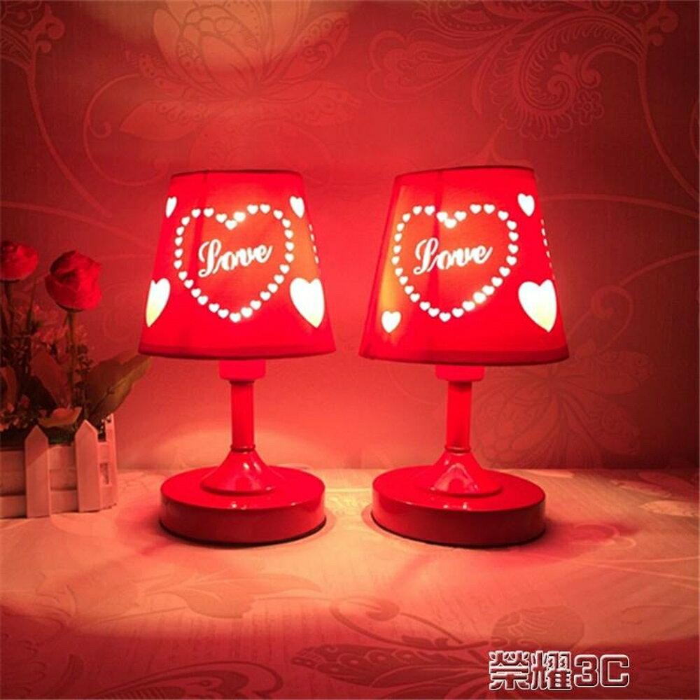 小夜燈 臥室床頭小夜燈紅色雙喜結婚慶小檯燈現代簡約新婚房交換禮物裝飾檯燈 清涼一夏特價