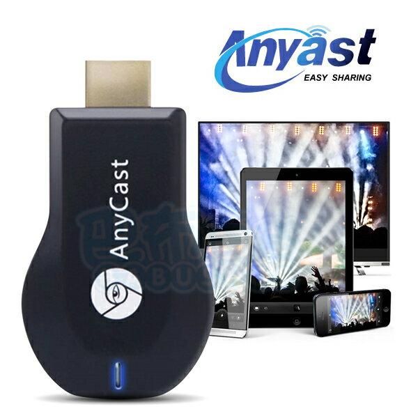 最新版Anycast M2 Plus手機平板同屏器同步顯示 無線HDMI 電視無線影音傳輸器【巴布百貨】