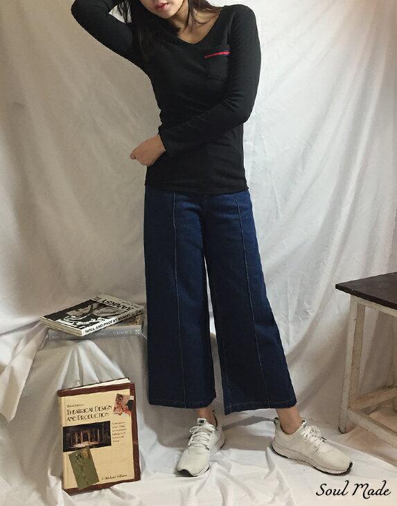 Soul Made - 口袋藍紅標內刷毛T 4色 2
