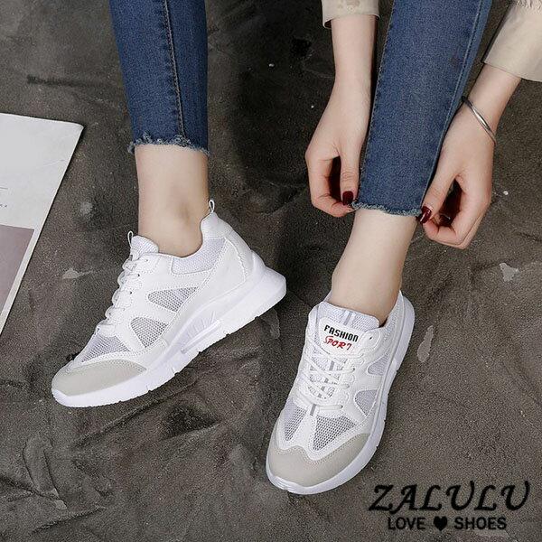 ZALULU愛鞋館7DE223預購透氣網布休閒鄰家女孩布鞋-偏小-白粉-36-40