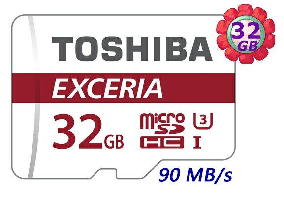 TOSHIBA 32GB 32G microSDHC【90MB/s】EXCERIA micro SD microSD SDHC UHS UHS-3 C10 Class 10 原廠包裝 手機記憶卡