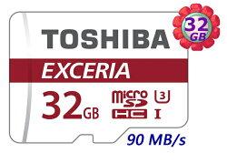TOSHIBA 32GB 32G microSDHC【90MB/s】EXCERIA micro SD microSD SDHC UHS U3 4K C10 Class 10 原廠包裝 手機記憶卡